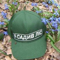 """На степовій Луганщині стартує акція """"Майбутнє лісу в твоїх руках"""""""
