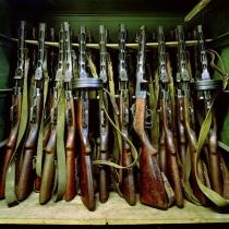 склад зброя
