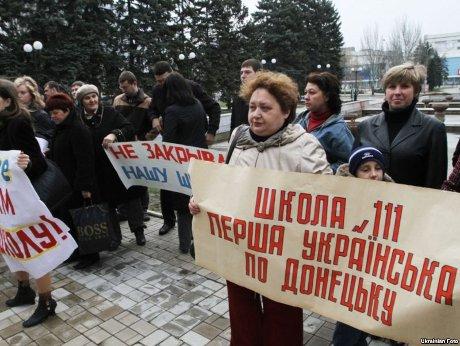 Батьки учнів ліквідованої української школи Донецька знову виграли в суді