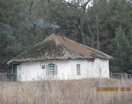 Давнє українське село Новосанжарського району, що на Полтавщині