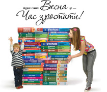 Майже кожна шоста книга України видається в Харкові