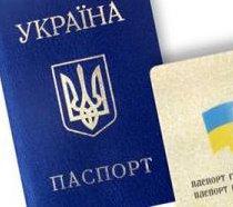 На Луганщині якісь невідомі збирають паспортні дані людей за 50 гривень