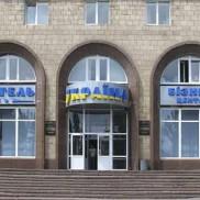 Донецька влада усунула готель від Євро-2012 за високі ціни