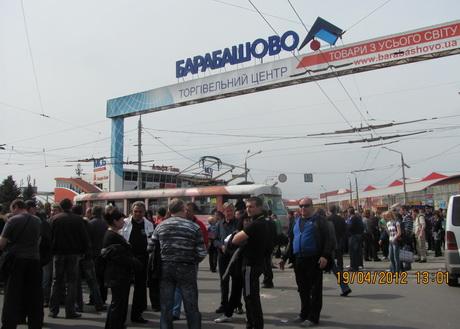 Більше тисячі людей перекрили перехрестя вулиць Академіка Павлова, Амурської і проспекту 50-річчя ВЛКСМ