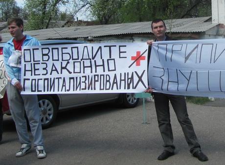Харківці пікетували обласну психіатричну лікарню №3. За захистом звернулася ще одна потерпіла від примусового лікування