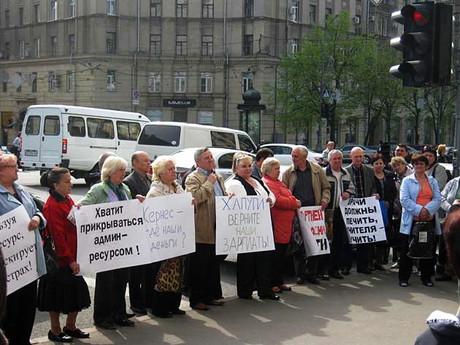 Працівники «Міськелектротрансу» пікетували Харківську міську раду