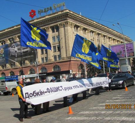 Свободівці вимагали заборонити приватизацію стратегічних підприємств ТЕЦ-5 і ТЕЦ-2