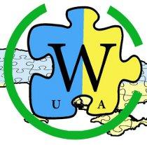 У Харкові почалась Друга Українська Вікіконференція