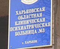 Знаного харківського кобзаря Олексія Грущенка відпустили на волю