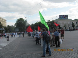 Харківці долучились до всеукраїнської акції протесту проти нового Трудового Кодексу
