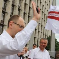 Арсеній Яценюк у Донецьку: сказав українській мові - так! А ще у опозиції є своє покращення і підвищення
