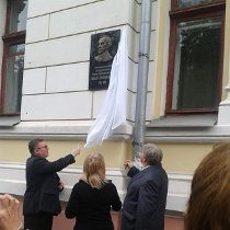 Цього року святкуватимуть 200-річчя з Дня народження Ізмаїла Срезневського