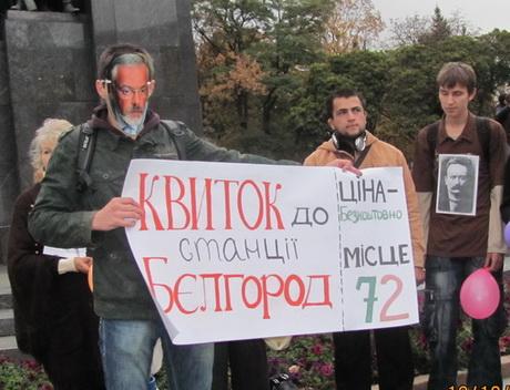 Суд заборонив Харківському осередку «Молодої Просвіти» проводити акцію на захист української мови