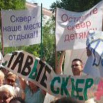 У Донецьку мітингують на захист скверу від забудови Московським патріархатом