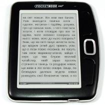 У Луганську навчають читати електронні книги