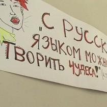 Інертність на межі з імпотенцією: Опозиція в Харкові в черговий раз обламалася
