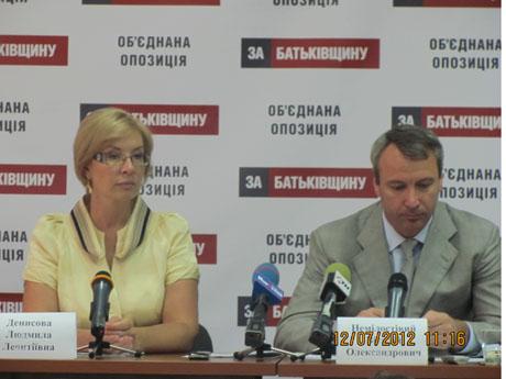 Форум об'єднаної опозиції оголосив резолюцію передвиборчої програми