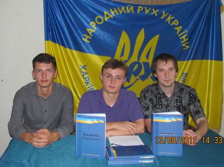 До 20-річчя незалежності України вийшли друком спогади про 20-тьох видатних борців, які віддали своє життя за відновлення Української державності