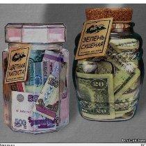 долар, євро, рубль,  валюта