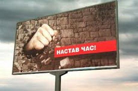 Із партії УДАР виганяють тих, що відпрацювали на виборах