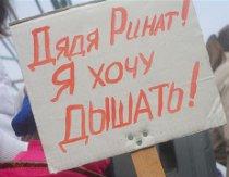 У Маріуполі 10 тисяч людей вийшли на вулицю заради чистого повітря