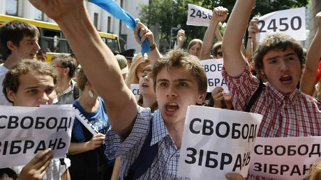 Харківщина у 2012 році стала лідером за кількістю заборон мирних зібрань