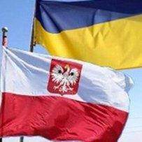В Лозовій створено Українсько-польський клуб