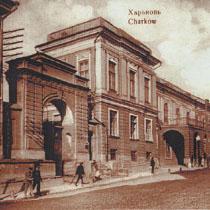 Каразінський університет відсвяткував 208-у річницю з дня відкриття