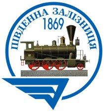 Південна залізниця не підвищуватиме ціни на проїзд у приміських електричках