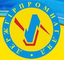 У Харкові за незаконні перевірки до відповідальності притягнуто шістьох інспекторів Держгірпромнагляду