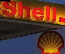 «Батьківщина» в Харківській облраді вимагає оприлюднити текст угоди з «Shell»