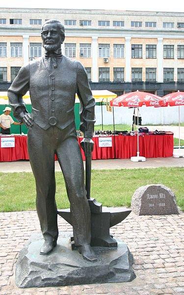 Депутати пропонують відзначити ювілей засновника Донецька, іноземного інвестора ХІХ століття Джона  Юза