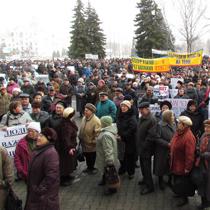 Донецькі матері скликають городян на флеш-моб проти видобутку сланцевого газу