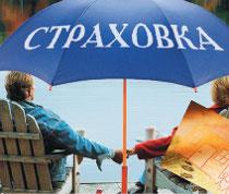 У Харкові страховики «нагріли» власну фірму на 1,4 млн. грн.