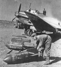 На Харківщині неподалік автотраси виявили авіабомбу часів війни