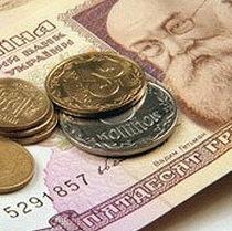 В Донецьку масово затримують заробітну плату