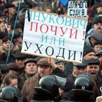 Схід заворушився: до акції «Вставай, Україно» в Луганську засідатиме Всеукраїнський страйковий комітет