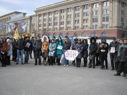 Сланцевий газ? Давай, до побачення! Харків'яни взяли участь у загальноукраїнській акції протесту проти видобутку сланцевого газу методом фрекінгу.