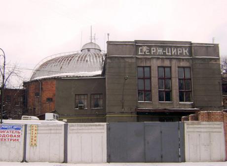 Понад 30 історичних об'єктів Харківщини запропоновано внести до Державного реєстру нерухомих пам'яток України
