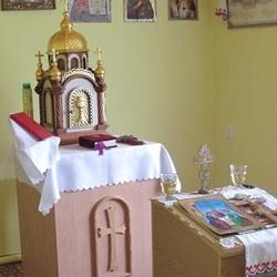 парафія