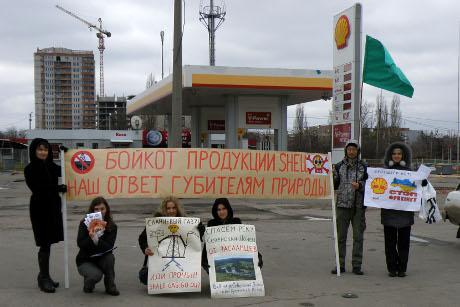 Не давайте свої гроші винищувачам природи! Бойкотуйте продукцію компанії «Shell»!