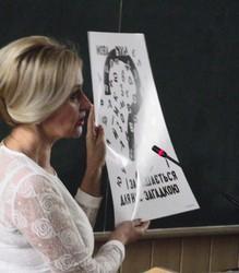 Скандальна Ірина Фаріон в Харкові: більше ніж презентація