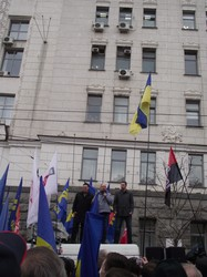 «Вставай, Україно!» у Харкові: опозиція закликала людей ставати агітаторами