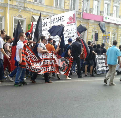 Першотравень у Харкові: Анархісти пройшлися головною вулицею міста