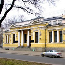 У Дніпропетровську представлять книгу харківського дослідника про етнографію історичної  Катеринославщини
