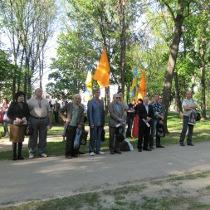 Вшанування Дня закінчення Другої cвітової війни в Європі у Молодіжному парку Харкова