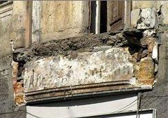У Харкові обвалився балкон c двома жінками