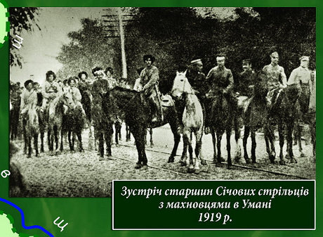 """У Харкові покажуть історичну  фотовиставку """"Народна війна"""""""