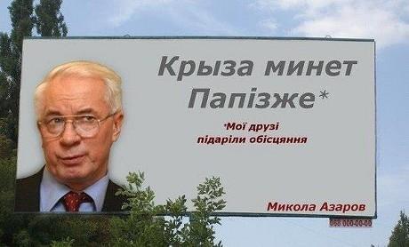 Чиновники на Луганщині вже перевиконали «мовний» закон і готові до реалізації Валуєвського циркуляру