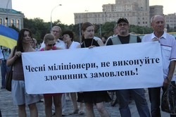 Харків – це теж Врадіївка: жителі міста виступили проти міліцейського беззаконня